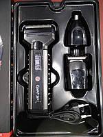 Электробритва Gemei GM-789 (3 в 1) триммер, машинка для стрижки, для носа и ушей