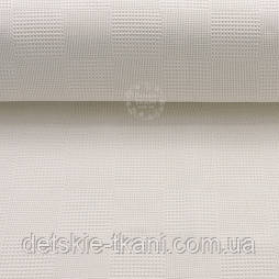 Ткань вафельная Pike молочного цвета (№2390)
