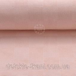 Ткань вафельная Pike пудрового цвета (№2389)