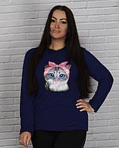 """Трикотажная женская кофта """"Cat"""" с длинным рукавом (большие размеры), фото 2"""