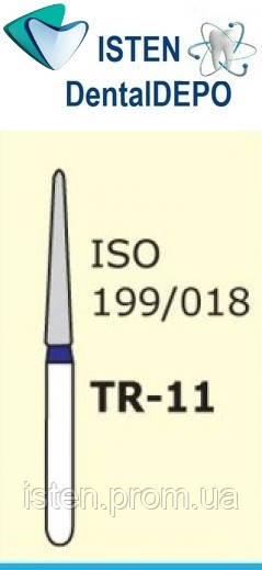 Боры TR-21 - синий конусообразный, закруглённый кончик, MANI (3 шт.)