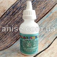 Жидкая пластика Гель G-120 / Рідка полімерна глина Гель G-120