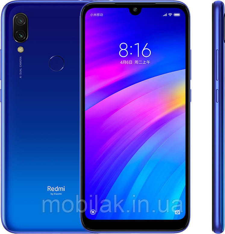 Смартфон Xiaomi Redmi 7 4/64 Global Rom Синий