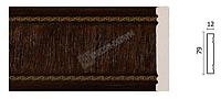 Молдинг для стен Арт-Багет 150-1, интерьерный декор.