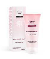 Крем-маска для волос Целостный уход и Восстановление Diamond Rose 200 мл