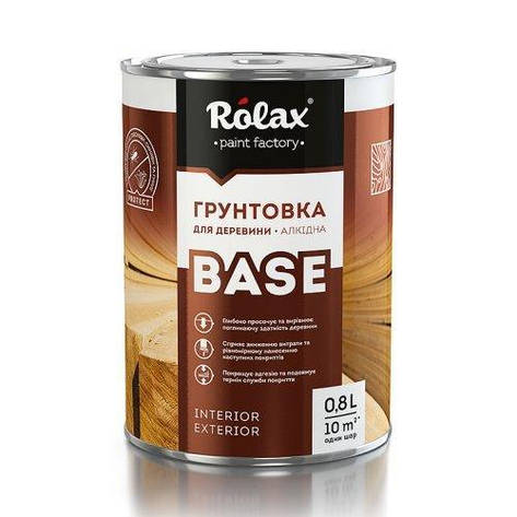 Грунтовка алкидная для древесины «BASE» 0,8л Ролакс, фото 2