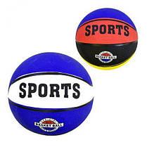 Мяч Баскетбольный С 34469 (50) 2 вида, 500 грамм, размер №7 [Спорт] - 6900067344694 C34469