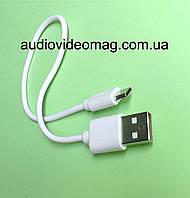 Кабель USB на microUSB,  длина 25 см, белый