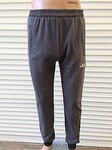 Мужские штаны на манжетах
