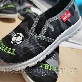 Мокасини для хлопчика Lemigo Football 27р.