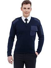 "Джемпер форменный ""Navigator V"" CODIRISE™, тёмно-синий"