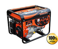 Генератор бензиновый Vitals ERS 5.0b ( 5,0 кВт)