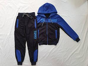 Детский спортивный костюм (мальчик)