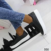 Женские кеды черные 550