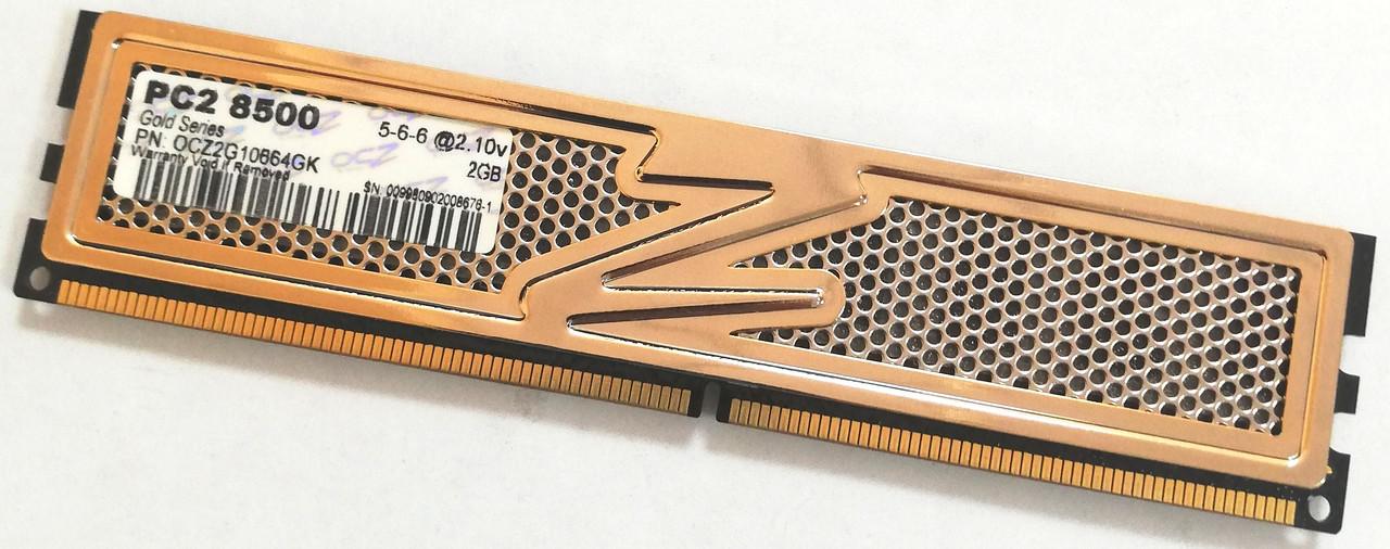 Игровая оперативная память OCZ Gold DDR2 2Gb 1066MHz PC2 8500U CL5 (OCZ2G10664GK) Б/У