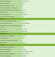 ПК Lenovo IdeaCentre 720 Windows 10 Лицензия, фото 5