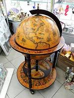 Глобус бар напольный высота 90 см, диаметр 45 см