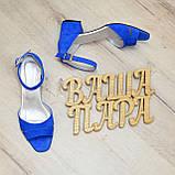 Босоножки женские замшевые на невысоком каблуке, цвет электрик, фото 5