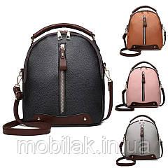 Маленький женский рюкзак бренда Ladybabag