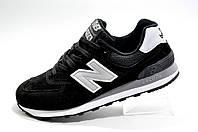 Мужские кроссовки в стиле New Balance 574, Black\White
