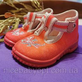 Тапочки для дівчинки GOkids Pinky 25p.