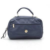 Женская сумка синяя 128922