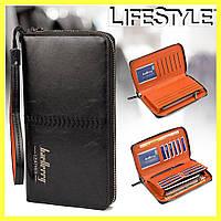 Мужское портмоне-клатч Baellerry Leather. Бизнес класа!