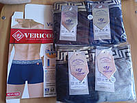 Трусы мужские боксеры  Vericoh  XL, 4XL
