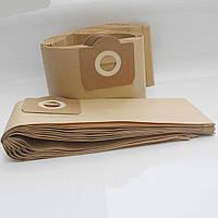 Бумажные мешки для пылесоса 5шт Karcher WD3 wd1 wd4 wd5 мешки мешок керхер karher пылесборник