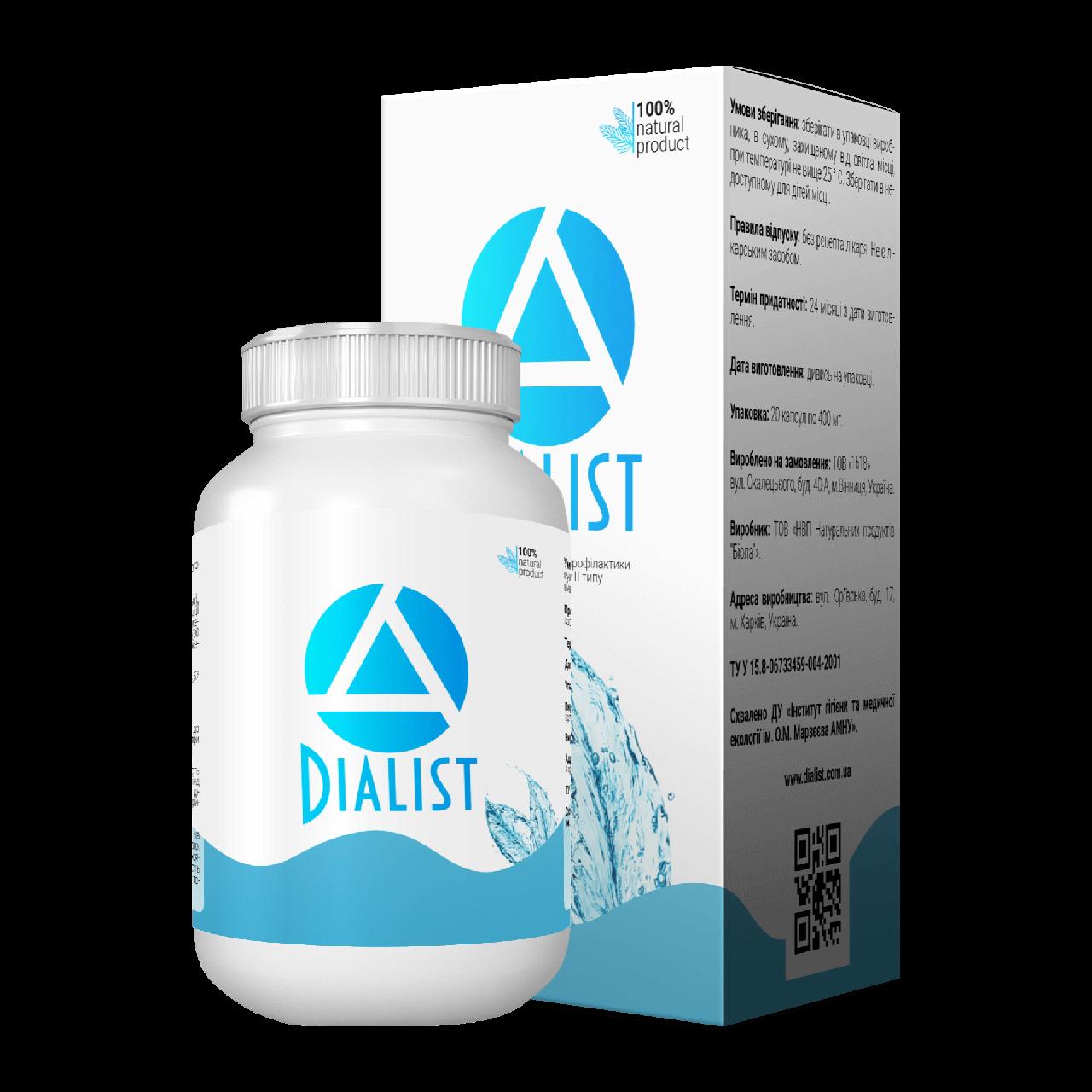 Dialist (Диалист) капсулы от диабета