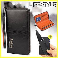 Мужское портмоне-клатч Baellerry Leather + Подарок