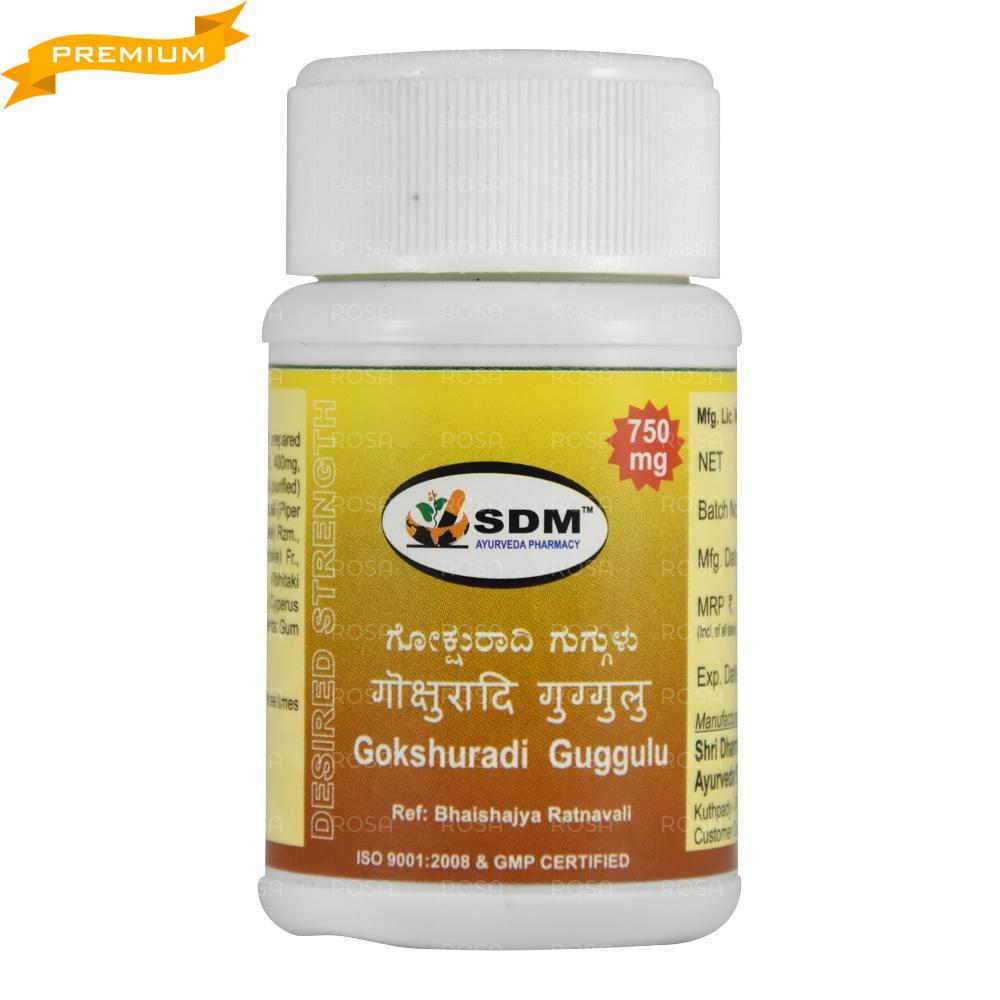 Гокшуради Гуггул (Gokshuradi Guggulu DS, SDM), 40 таблеток - Аюрведа премиум качества