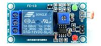 Модуль фото реле 12В (220В 10А)