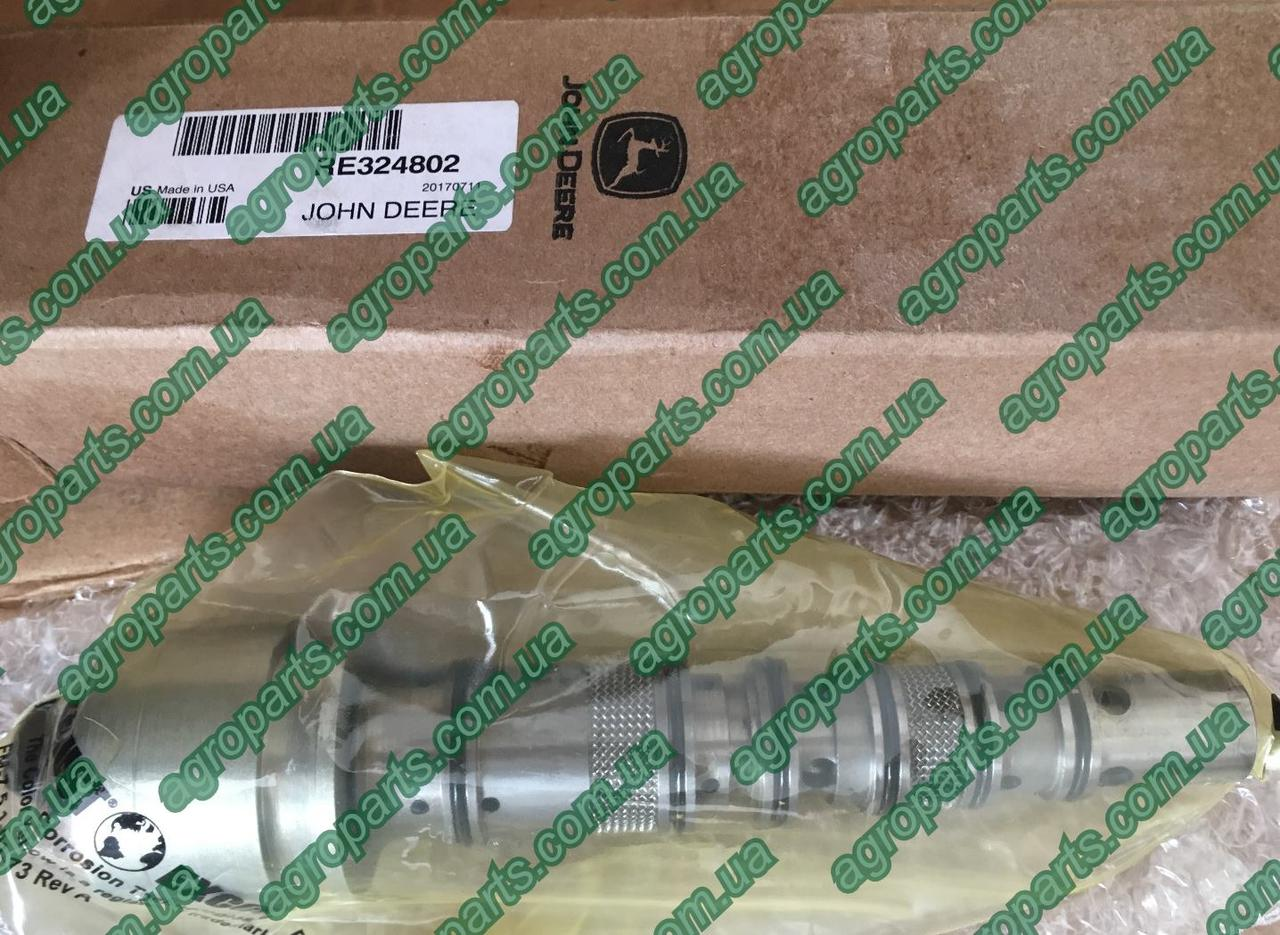 Клапан RE324802 John Deere RE203830 Solenoid Valve, ELECTRO-HYDRAULIC соленоид RE185082