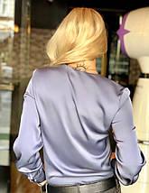 """Шелковая женская блуза """"Norma"""" с длинным рукавом (5 цветов), фото 2"""