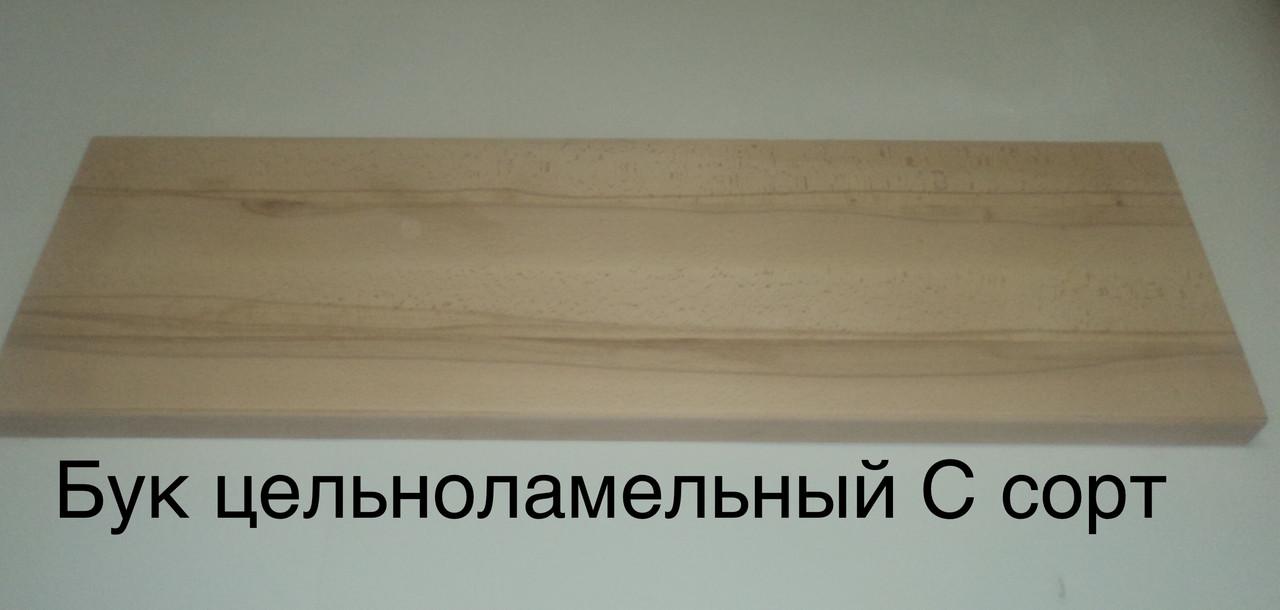 Сходинка бук цільноламельний С сорт 1200х30х4см- 420 грн./шт.
