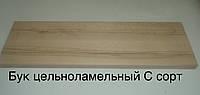 Сходинка бук цільноламельний С сорт 1200х30х4см- 420 грн./шт., фото 1