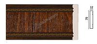 Молдинг для стен Арт-Багет 150-2, интерьерный декор.