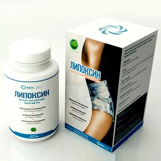 Капсулы Липоксин (Lipoxin) для похудения