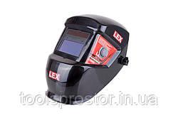 Сварочная маска хамелеон LEX LXWM01 | Автозатемнение | 11DIN степеньзатемнения
