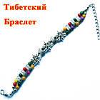 Браслет на Руку Тибетский Три Цветка и Цветные Бусы №2 Талисманы, Обереги, Аммулеты, фото 4