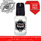 Клей Agbeauty Royal , 10мл