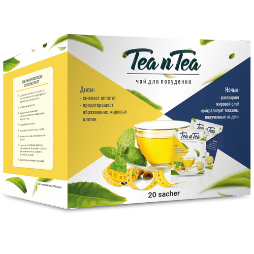 Чай для похудения TEA n TEA (ТНТ)