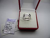 Серебряное кольцо. Размер 17 НОВОЕ
