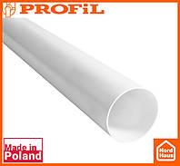 Водосточная пластиковая система PROFIL 90/75 (ПРОФИЛ ВОДОСТОК). Труба водосточная Ø75 4м. белого цвета