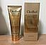 Маска-пленка Cledbel 24K Gold для лица, фото 3