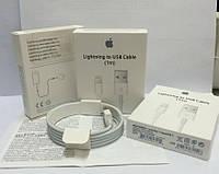 Оригинальный usb кабель и зарядка для iphone 4,5,6,7,8 и всех IPad