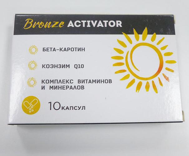 Bronze Activator (Бронз Активатор) капсулы для загара