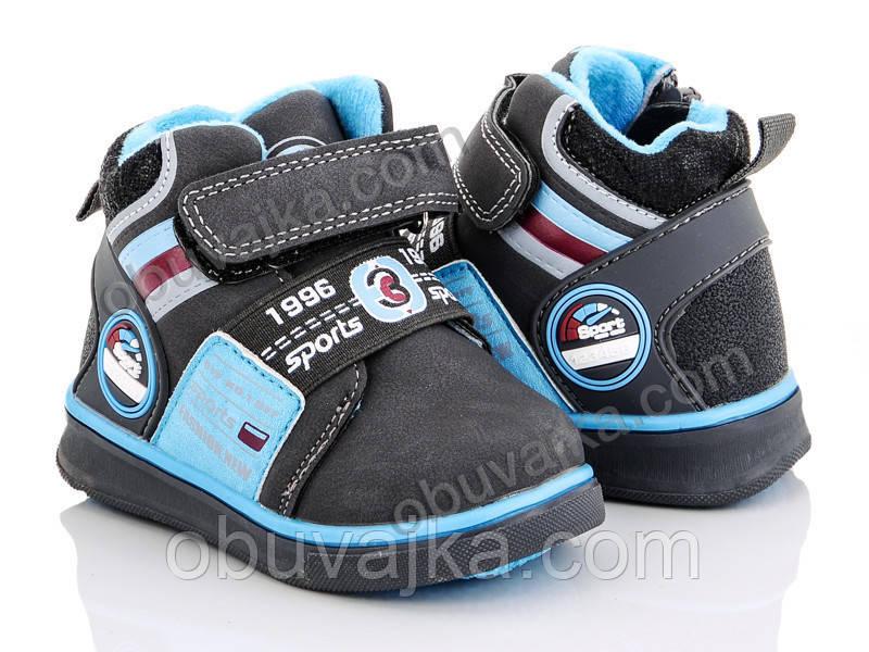 Ботинки для мальчиков от BBT Демисезонная обувь 2019 (22-27)