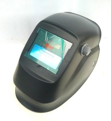 Маска сварщика Беларусмаш АМС-8000